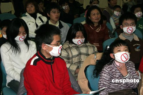 图:台湾儿童拒吸二手烟