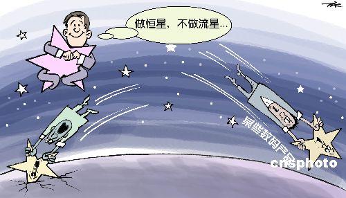 漫画:转瞬即逝漫画西西小桃图片