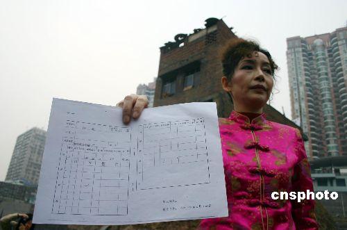 """重庆""""最牛钉子户""""女主人出示房屋产权证"""