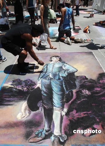 世界最大街头粉笔画嘉年华