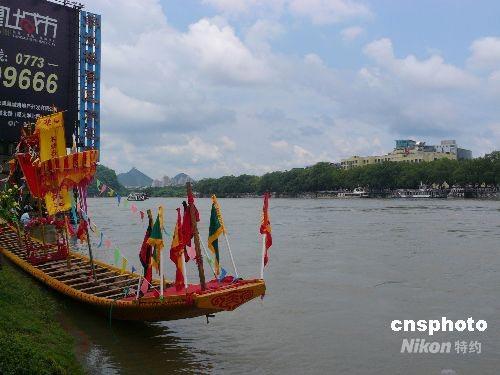 漓江水位暴涨 桂林市紧急叫停龙舟比赛