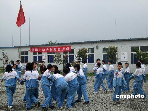 [汶川地震一周年]都江堰灾区儿童重展笑颜