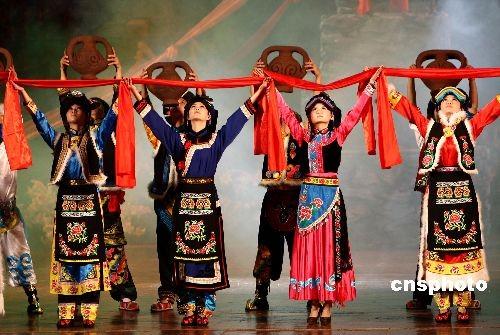 图:北川羌族歌舞团在京演出答谢社会
