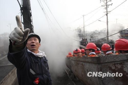 鹤岗/鹤岗矿难事故救援工作已完成井下90%工作面搜救(2)