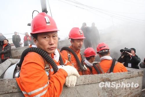 鹤岗/鹤岗矿难事故救援工作已完成井下90%工作面搜救(4)
