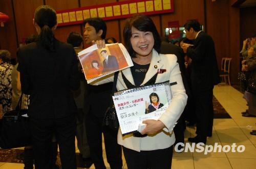 日本参议院议员姬井由美子带着和胡锦涛主席的合影出席酒