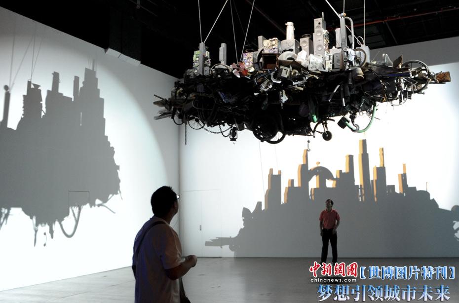 图片特刊:梦想引领城市未来