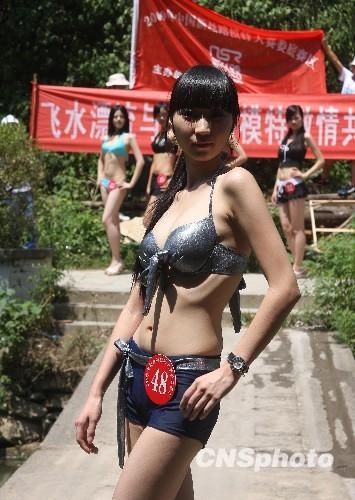 新丝路模特大赛娄底赛区秀泳装