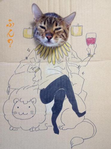 可爱卡通猫星人图片
