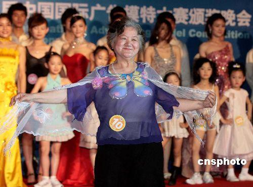 图:七十岁老年选手参加广告模特大赛展风采