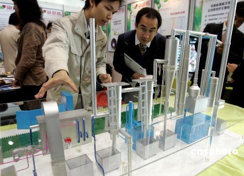 """图:""""环保低能医疗垃圾焚烧设施""""亮相北京"""