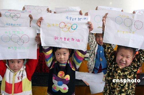 幼儿园的小朋友展示自己画的奥运标志.今年以来,该园让孩子