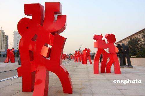 """图:雕塑展""""站立的文字""""亮相中华世纪坛"""