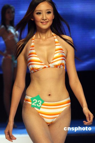 图:模特之星大赛选手泳装展示风采