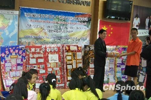 图:泰国学校孔子课堂举办汉语展板比赛