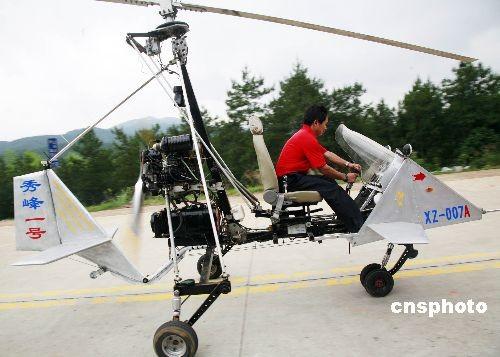 图:江西九江农民自造直升飞机
