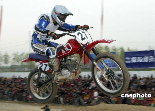 图:嘉陵杯全国越野摩托车锦标赛开幕