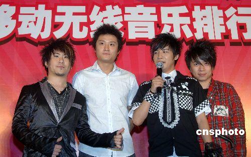 花儿乐队在北京出席《中国移动无线音乐排行榜》启动仪式.