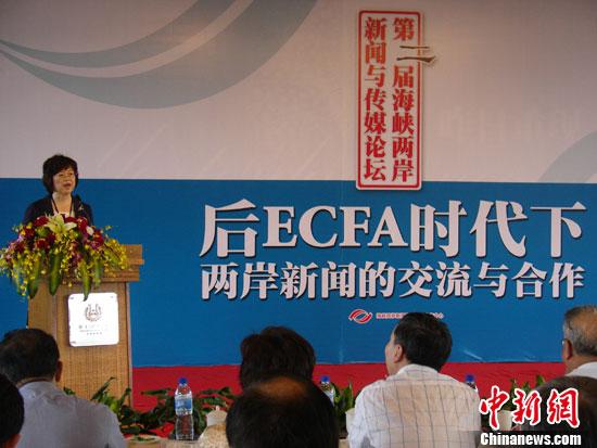 范麗青就後ECFA時代兩岸新聞交流合作提三建議