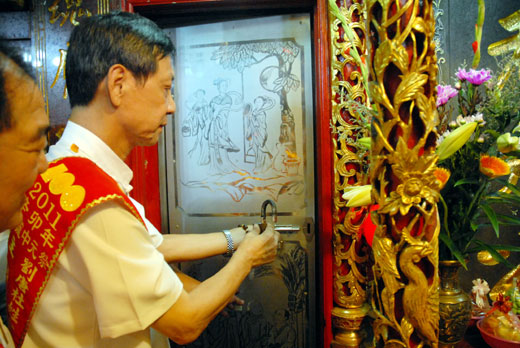 """台湾民俗:中元祭""""关龛门""""象征鬼月结束(图)"""