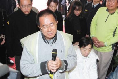 陈水扁为岳母奔丧兼喊冤:吴淑珍不是爱钱的人