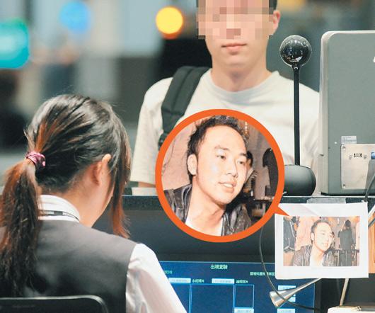 阻淫照外流台湾警方抓富少淫魔布天罗地网