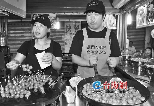 厦门人和路台湾小吃一条街周年调查之管理篇