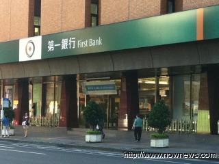 台湾第一银行上海分行正式开办台商人民币业务