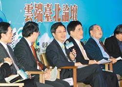 台北市打造首座云计算园称可解决4000人就业