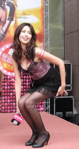 丝袜爆乳_Chinajoy火辣showgirl上演制服诱惑长腿爆乳惹