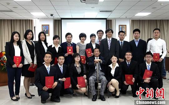 """台学者颁发""""汉青奖学金""""鼓励青年研究两岸关系"""