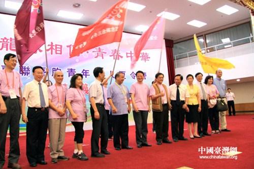"""千余台湾青年聚北京两岸""""花朵""""共享青春派对"""