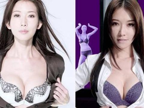 林志玲最新内衣广告惊艳登场图片