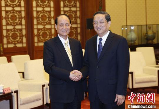 俞正声:尽快启动商签两岸文教等各领域合作协议