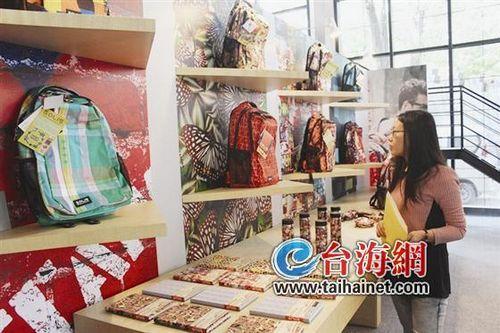 台湾馆首次进驻北京国际设计周