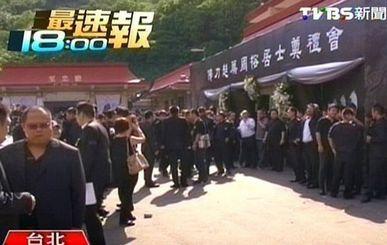 竹联帮logo_台竹联帮元老举行葬礼 香港黑帮祭奠警方搜证(图)