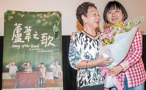 台湾慰安妇纪录片首映会阿嬷挺直腰杆揭露历史