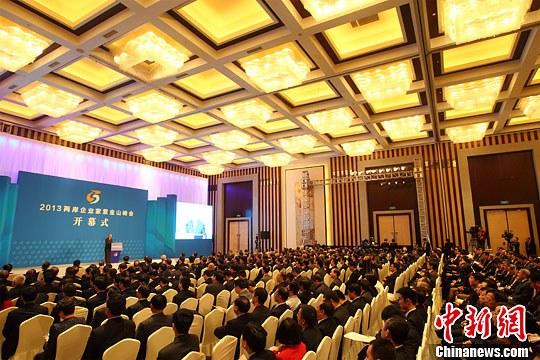 兩岸企業家紫金山峰會南京開幕