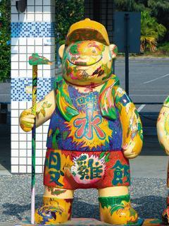 撸鸡帅哥图片_军官裤裆凸鸡图片 公共男澡堂洗鸟图片 - 人肉花瓶