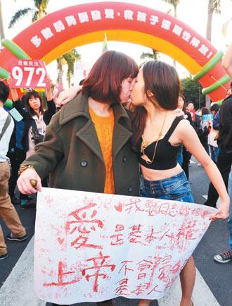 """台湾数十万人上街为""""多元性倾向者婚姻""""对峙"""
