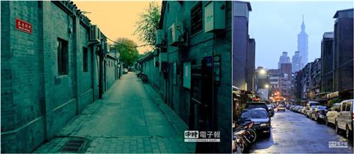 大陆记者看台湾:你们的北京我们的台北