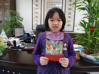 台湾小学生画作入选马英九2014贺年卡片(图)