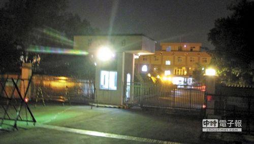 军事监狱_台湾末代军事监狱关门曾囚禁两千人如今或成