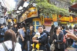 大陆游客赴台过年台湾旅游业攒劲迎陆客