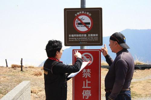 瘾君子注意台湾多个景区4月1日起禁烟