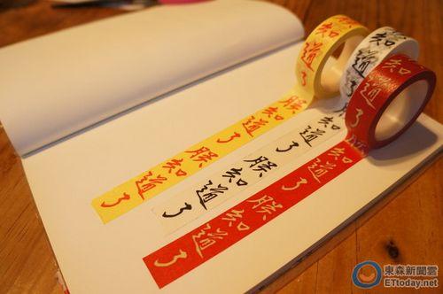 """台湾文创产业:将"""""""