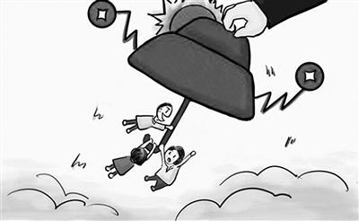 """""""靠爸族""""成流行语台""""政二代""""投入选战引关注"""