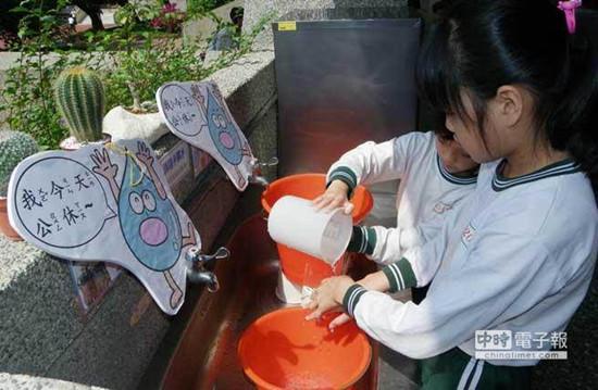 大陆人看台湾:节水理念落到实处值得我们学习