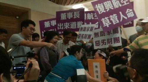 台灣復興航空澎湖空難逾半未和解家屬陳情