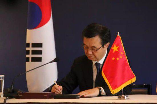 环球时报:中韩签FTA,韩国较日台先行一大步